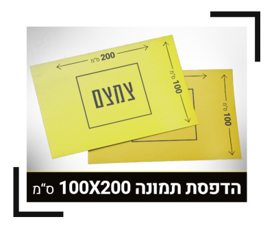 100-200